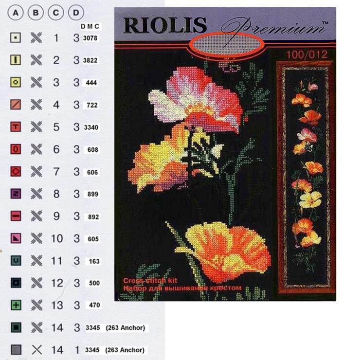 Схема вышивки калифорнийский мак риолис 54