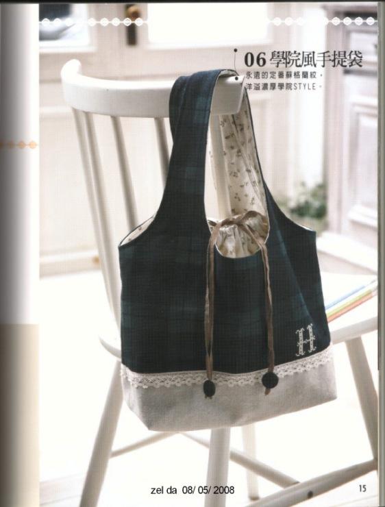 сумки хлое 2012