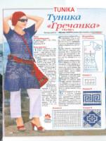 Вязание (главным образом ФриФорм) в России и ближнем зарубежье. - Страница 1 163671-95ffb-58106440-h200-ue1c7d