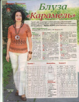 Вязание (главным образом ФриФорм) в России и ближнем зарубежье. - Страница 1 163671-b28b4-58106441-h200-u4ea2d