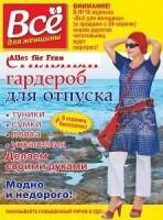 Вязание (главным образом ФриФорм) в России и ближнем зарубежье. - Страница 1 163671-bf409-58106439-h200-u86b0d