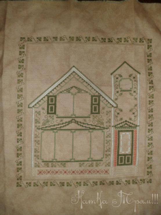 Victorian House, хардангер , 6 этап