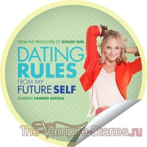 dating rules from my future self 1 temporada legendado