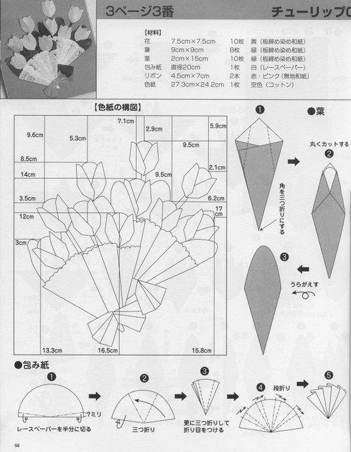 Объемный цветок оригами из бумаги своими руками