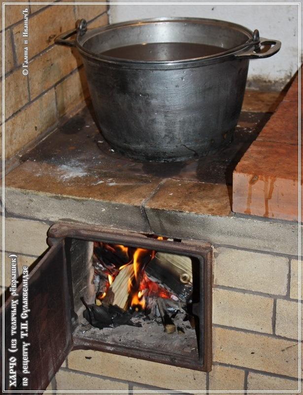 Харчо, суп от Тамары Платоновны Сулаквелидзе, пошаговый рецепт с фото