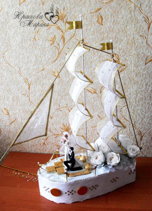 Корабль на свадьбу своими руками мастер 95