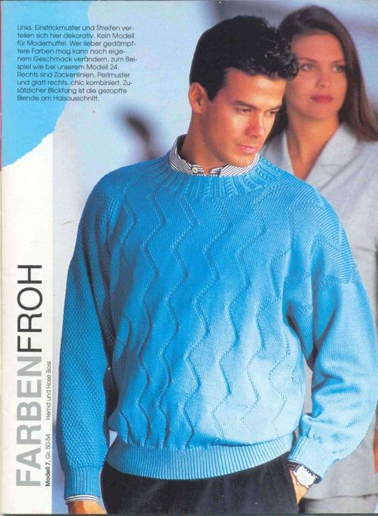 Машинное вязание модели для мужчин