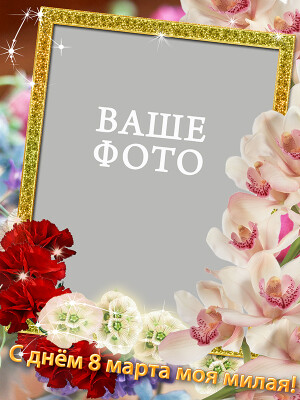 http://data21.gallery.ru/albums/gallery/52025-96f81-64697993-400-uf7e2b.jpg