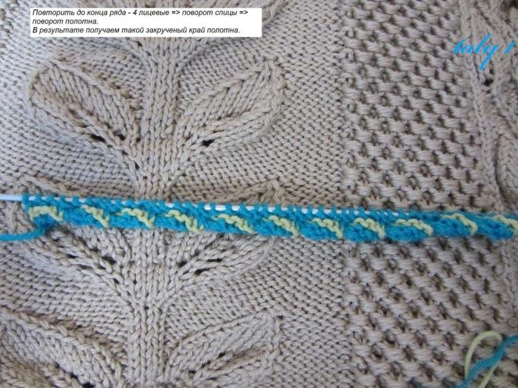 Обвязка края крючком. . Видео-урок. . Использование разноцветной обвязки не только зафиксирует край вязаного