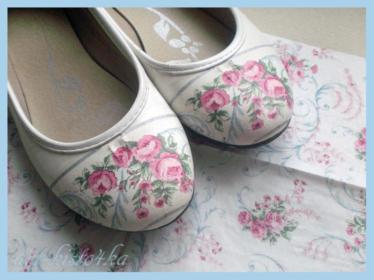 Обувь мареши в авито