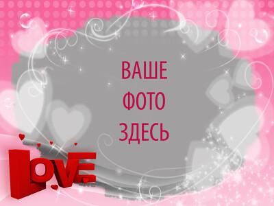 http://data21.gallery.ru/albums/gallery/52025-2e9a5-63449128-400-u6f34c.jpg