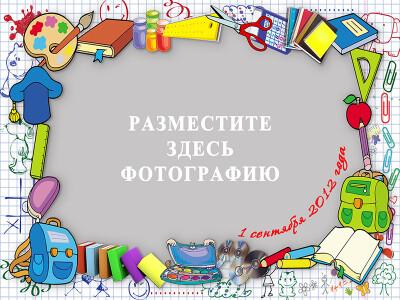 http://data21.gallery.ru/albums/gallery/52025-48388-58190558-400-u43710.jpg